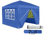 Быстрая сборка, Павильйон Садовый, Палатка 3х3, 4 стенки, Полиэстер, Синий цвет
