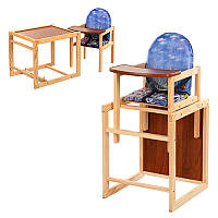 Стульчик М V-001-4 (1шт) для кормления,трансф,43-90-45см,рем.безоп,мал.спинк,дерев,аквариум,в кульке
