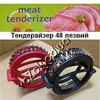 Приспособление для отбивания (размягчения) мяса тендерайзер круглый Meat Tenderizer