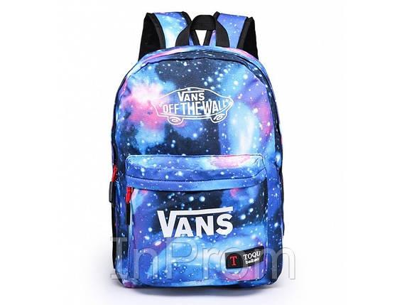 Рюкзак Vans Space, фото 2