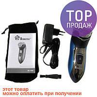 Электробритва Domotec MS-7490 бритва/ прибор для ухода за телом
