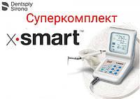 Эндомотор X-SMART с набором инструментов, X-Smart, Dentsply (Ендомотор Ікс Смарт / Эндомотор Икс Смарт)
