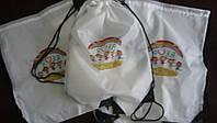 Спортивные рюкзаки, детские рюкзаки, спортивный мешок