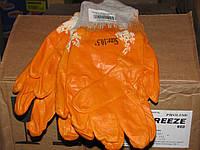 Перчатки нитрил (желтый)