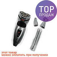 Электробритва триммер 3 в 1 Nikai RSCX-5800 бритва/ прибор для ухода за телом