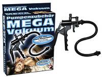 Ручка для помпы Mega Vakuum Schere