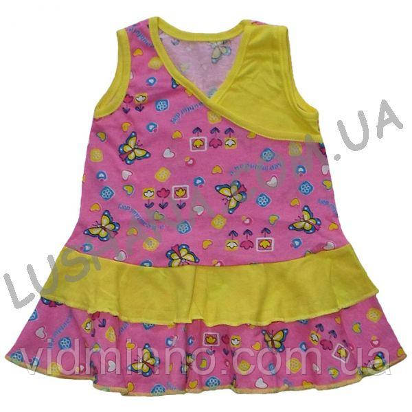 Платье Регина на рост 80-86 см - Кулир