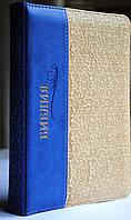 Библия на замке. Небольшой формат., фото 1