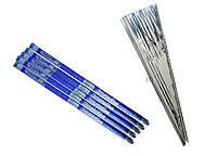 Солнцезащитная Штора (плёнка 1м*0,7м) 2шт. синяя упаковка