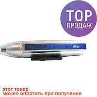 Триммер BROWN (2 в 1) от аккумулятора MP-300 / прибор для ухода за телом