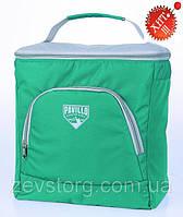 Изотермическая сумка. Сумка-холодильник Pavillo 15 л