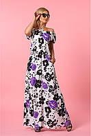 Женский летний длинный сарафан белого цвета с фиолетовыми цветами