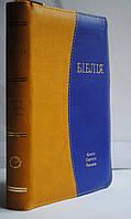 Біблія українська (на застібці). Кольору українського прапора., фото 1