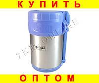 Вакуумный термос для пищи А-плюс 5518 +ложка+вилка