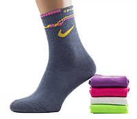 Женские носки Найк