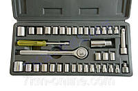 Набор Инструментов (40 ед. в чемоданчике)