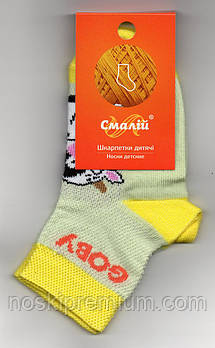 Шкарпетки дитячі х/б з сіткою Смалій, 21-23, 11В5-298, 14 розмір, рис.96, колір 26, 04315