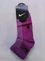 Женские носки Nike сетка. Турция