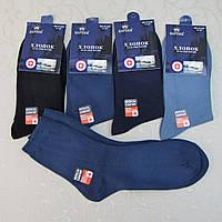 Классические носки мужские, 41-47 р-р .  Качественные мужские хлопковые носки.