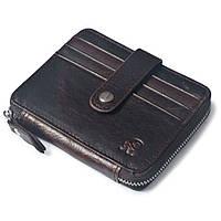 Мужской кошелек мини ID v.2