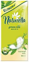 Прокладки Naturella каждый день. 60шт Зеленый чай