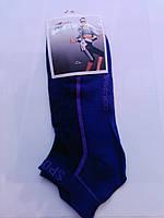 Спортивные женские носки Любава сетка