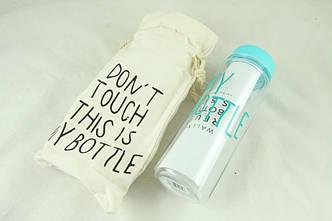 Уценка***MY BOTTLE + чехол бутылка для напитков