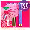 Женский Триммер для зоны бикини, Aier Women Shaver AE-8808A