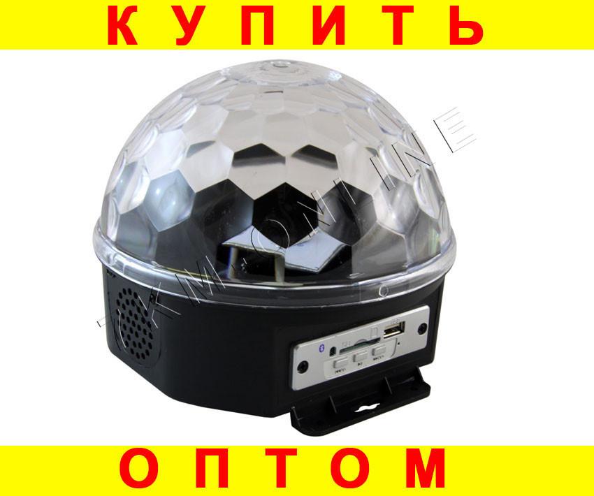 Диско-шар laser XXB 01/m6 Bluetooth  + ПОДАРОК: Держатель для телефонa L-301