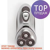 Электробритва Mesko MS 2908 бритва / прибор для ухода за телом