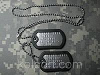 Армейские жетоны с Вашим текстом, фото 1