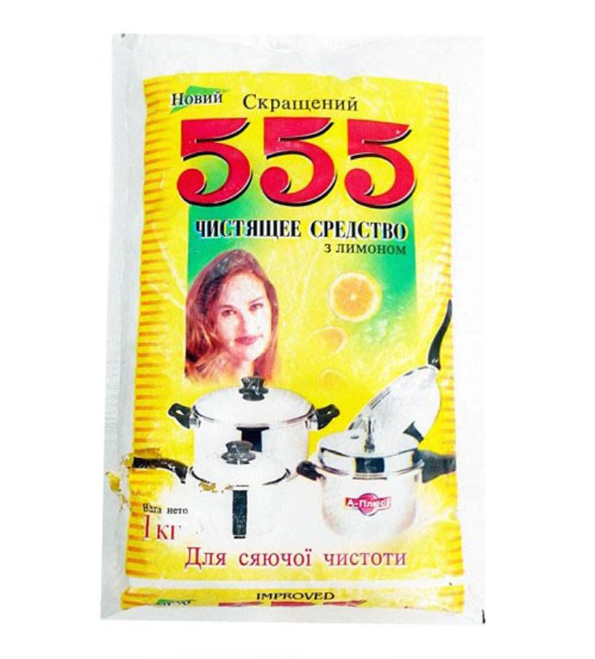 Чистящее средство порошок 555 с лимоном - Free-Shipping в Одессе