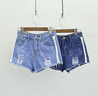 Женские джинсовые шорты с белыми вставками, 2 цвета