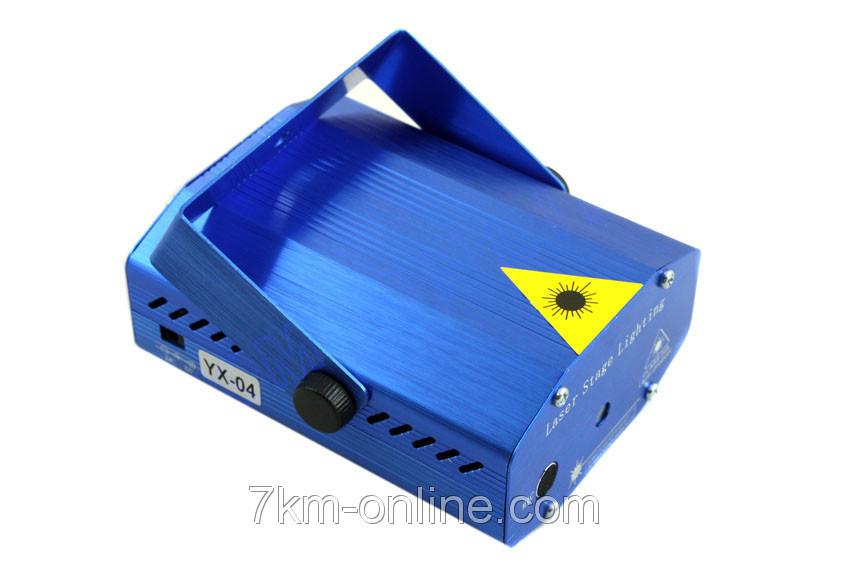 Лазерный проектор Mini Laser YX-04
