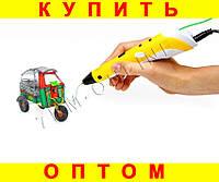 ГОРЯЧАЯ 3D РУЧКА RP-100A