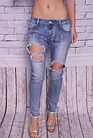 """Женские стильные рваные джинсы """"Miss Natalie"""" (G-530)размеры 25-30."""