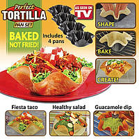 Набор для выпечки Perfect Tortilla Pan Set - 4 шт.
