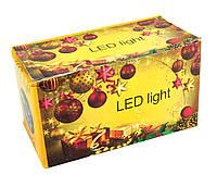 Новогодняя LED гирлянда 8 режимов мигания 200 LED