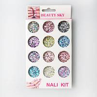 Набор конфетти для дизайна ногтей, 12 шт