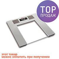 Весы напольные Saturn ST-PS0280 Grey / Стеклянные электронные весы