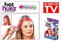 Цветные мелки (пудра) для волос HOT HUEZ