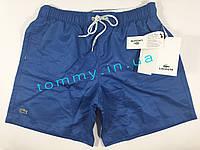 Мужские плавки/шорты Lacoste | Лакоста голубые