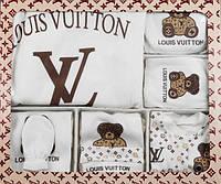 Подарочный набор для новорожденного,на выписку, 10 предметов, Louis Vuitton