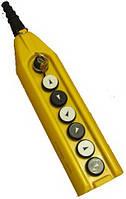 Пульт управления 7-ми кнопочный подвесной с ключ маркой PV7B222A20