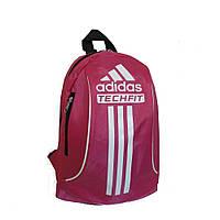 Рюкзак спортивный Adidas маленький для детей и взрослых розовый с белой отделкой