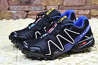 Мужские кроссовки Salomon, черные с синим / беговые кроссовки мужские Саломон, удобные