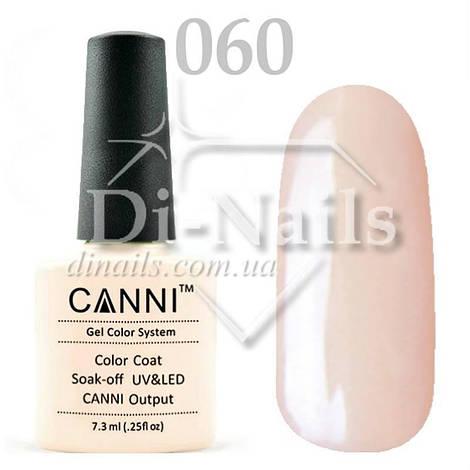 Гель-лак CANNI № 060
