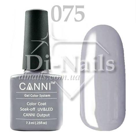 Гель-лак CANNI № 075
