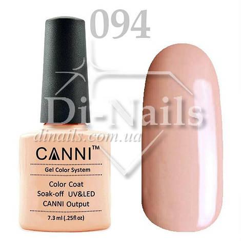 Гель-лак CANNI № 094