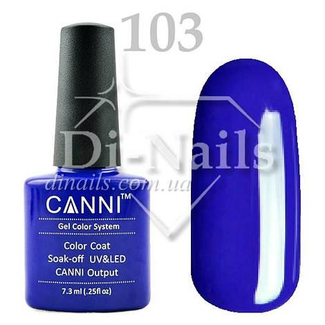 Гель-лак CANNI № 103